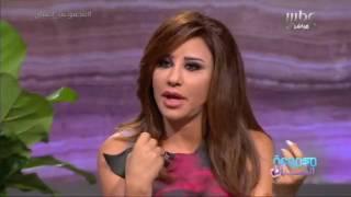 اغاني حصرية نجوى كرم تتحدث عن زواجها و سر جمالها الدائم في#مجموعة_إنسان مع علي العلياني تحميل MP3