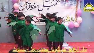 Importance Of Trees Tablue By Prep Class Dar E Arqam School Chiniot