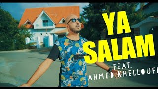 مازيكا Issam kamal - YA SALAM ft. Ahmed Khelloufi (EXCLUSIVE Music Video) | كمال عصام وأحمد خلوفي - يا سلام تحميل MP3