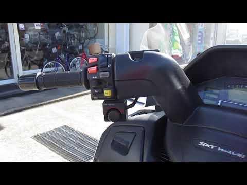 スカイウェイブ 650/スズキ 650cc 徳島県 Bike & Cycle Fujioka