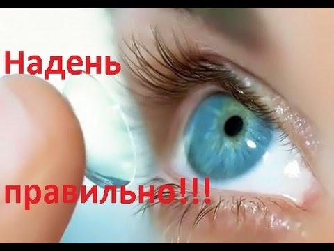 Очки при проблемах со зрением