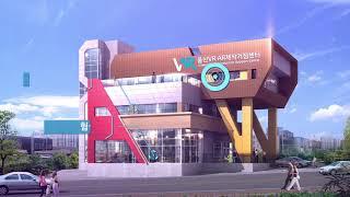 울산AR VR제작거점센터 썸네일 이미지