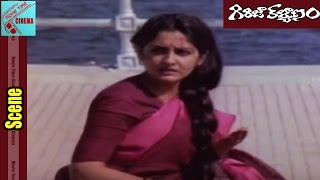 Jaya Prada Alone On Way & Shoban Babu Saved Her || Girija Kalyanam Movie || Shoban Babu, Jaya Prada