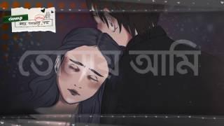 'Khub Kache' by Adit | Closeup 'Kache Ashar Offline Golpo'