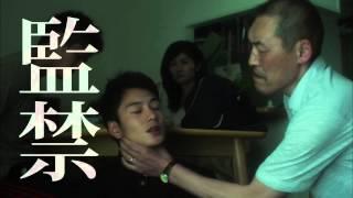 映画『オー!ファーザー』TVCMストーリー篇15秒HD2014年5月24日公開
