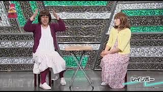 レインボー美奈子とさゆり