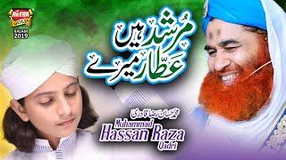 New Kalam 2019   Muhammad Hassan Raza Qadri   Murshid Hain Attar Mere   Official Video   Heera Gold
