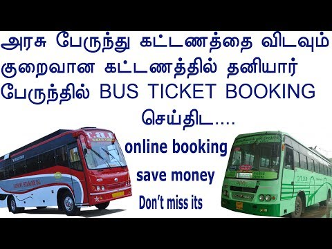 Download How To Book Bus Tickets Online In India Red Bus