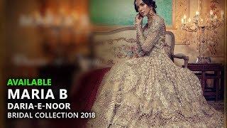 Maria B Bridal Collection 2018 - Daria-e-Noor Brides - Eid Collection 2018
