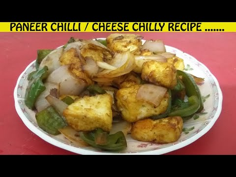 Paneer Chilli Recipe   Cheese chilly dry   cooking Tips   Travel food junction