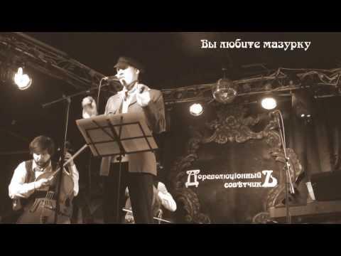 Дореволюціонный Совѣтчикъ - Гимназисточка
