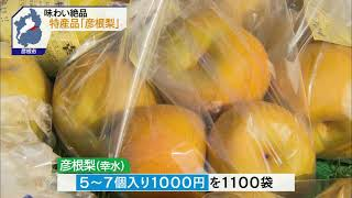 8月22日 びわ湖放送ニュース