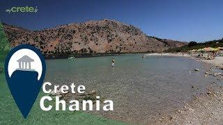 Crete   Swimming at Kournas Lake