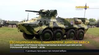 Правда тижня на ПравдаТут за 09.09.18
