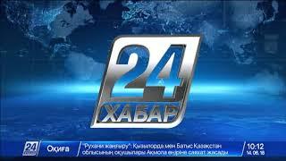 Выпуск новостей 10:00 от 14.06.2018