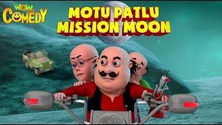 Motu Patlu | Mission Moon | MOVIE | Kids animation | Wow Kidz Comedy