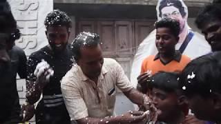 Gana logu thala birthday song 2019