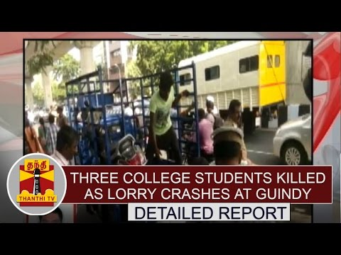 DETAILED-REPORT--Three-College-Students-Killed-as-Lorry-Crashes-at-Guindy-Thanthi-TV