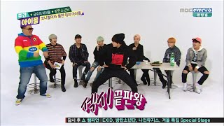 151216 BTS Dancing to Girl Groups Dance Cut Weekly Idol Ep.229