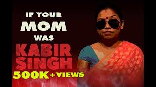 If kabir singh was your MOM | Kavita Singh | Rebel MOM  | Kabir Singh Spoof