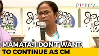 """Don't Want To Continue As Chief Minister,"" Says   - YouTube"