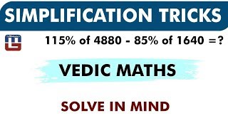 SIMPLIFICATION TRICKS | SOLVE IN MIND | MATHS | IBPS | RRB 2017