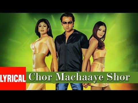 Chor Machaaye Shor Title Track Lyrical Video Song Bobby Deol, Shilpa Shetty, Bipasha Basu