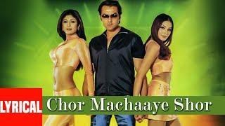 Chor Machaaye Shor Title Track Lyrical Video Song Bobby