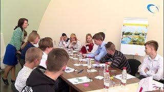 В Великом Новгороде состоялась церемония закрытия проекта «Наставники: не рядом, а вместе!»