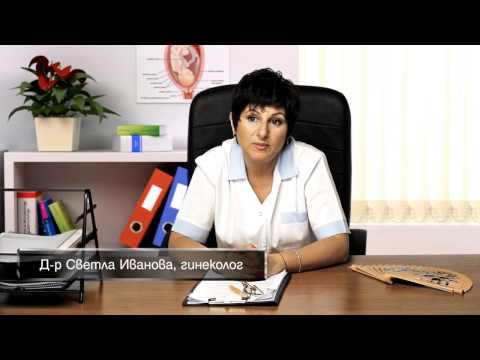 Новосибирск център за диабетно стъпало