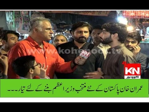 28 July 2018 KN EYE | Kohenoor News Pakistan