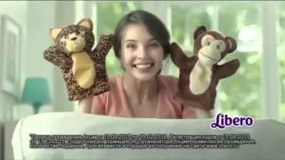 Рекламный ролик Libero