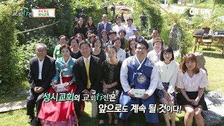 교회행전 추석특집<성시교회>