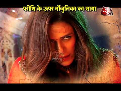 Paridhi's Mother-in-law in Danger..