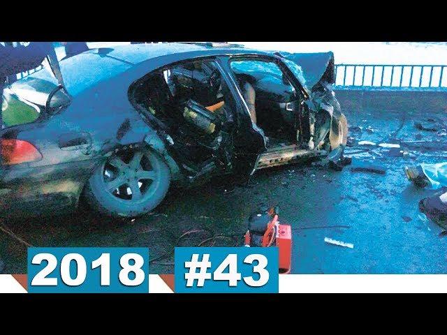 Новые записи с видеорегистратора ДТП и Аварий #43 (03.04.2018)
