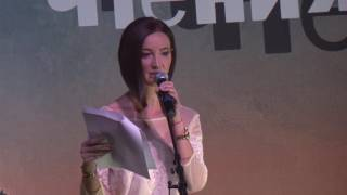 Ольга Бузова на Пионерских чтениях