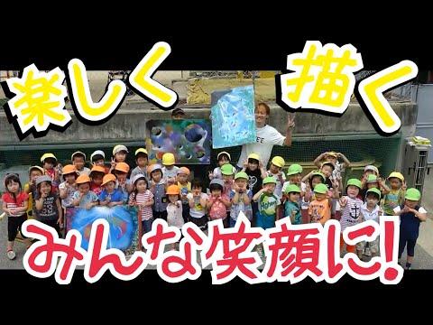 Honganjihaminatogawa Nursery School