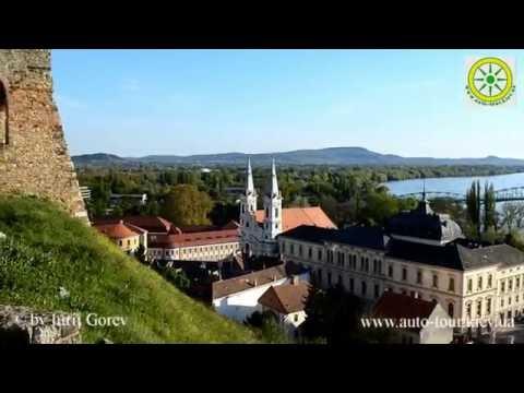 Окрестности Будапешта.Излучина Дуная. г.Эстергом. Для автотуристов.