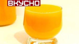 Лучший Рецепт  Тыквенный СОК с Мякотью / БЕЗ ДОБАВОК / Pumpkin Juice