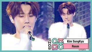 [쇼! 음악중심] 김성규 -룸 (KIM SUNGKYU -Room), MBC 210102 방송
