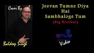 Jeevan Tumne Diya Hai Sambhaloge Tum | Big   - YouTube