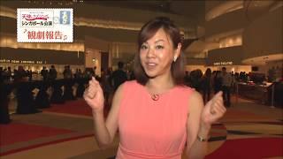 「天使にラブソングを…」シンガポール公演 高橋真麻の観劇報告
