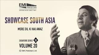 Mera Dil Ki Hai Awaz Masood Rana Showcase South Asia Vol 20