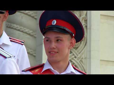 Выпуск 2020. Донской Императора Александра III казачий кадетский корпус