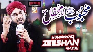 New Naat | Mehboob Ki Mehfil | Zeeshan Qadri I New Kalaam 2019