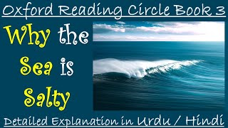 Oxford Reading Circle Book 3. Why The Sea is Salty. Detailed Explanation in Urdu / Hindi