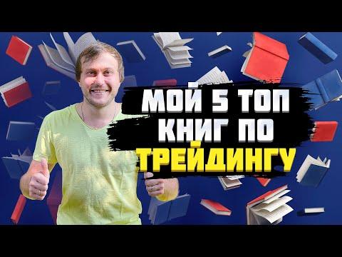 Сто лада брокер иркутск