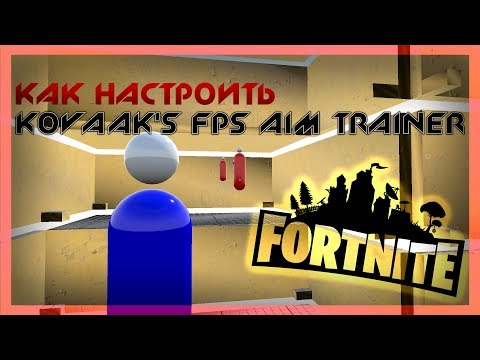 How To Setup Kovaak's FPS Aim Trainer - Crosshair, Hitmarker