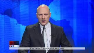 Novosti TV K3 23.6.2018.