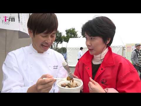 いばたべGO!特別編 「土曜王国in茨城をたべよう収穫祭」